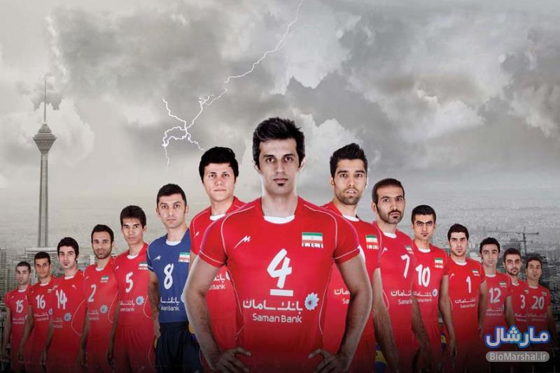 برنامه بازی های ایران در لیگ جهانی والیبال 2015