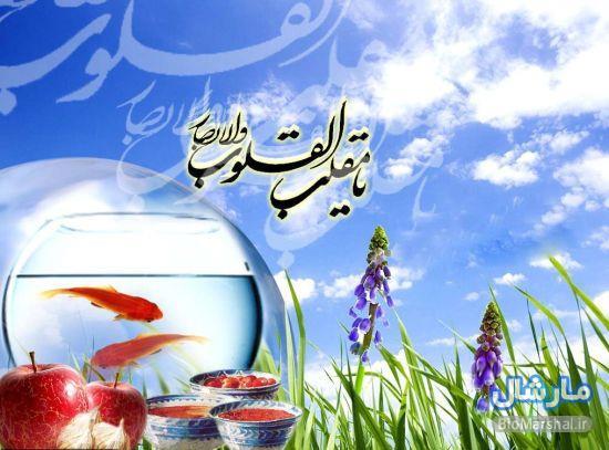 اس ام اس خنده دار عید نوروز 94