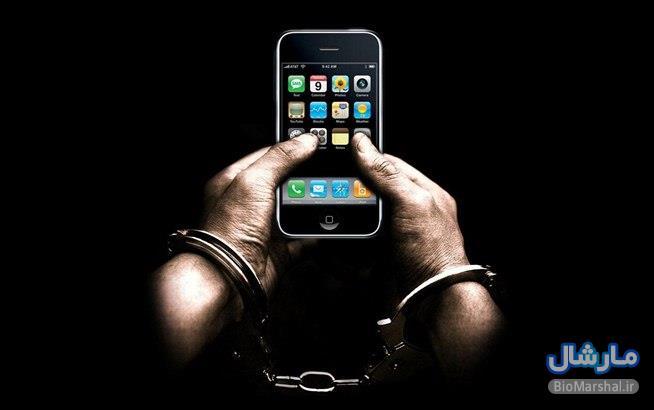 ترفند پیداکردن گوشی های هوشمند گم شده