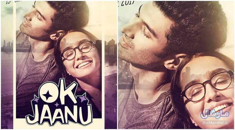 دانلود آهنگ های فیلم هندی Ok Jaanu
