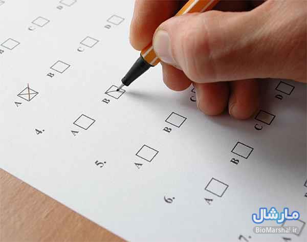 دانلود نمونه سوالات امتحانی تمامی مقاطع تحصیلی