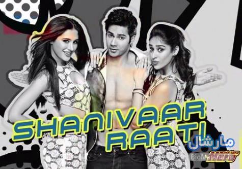 دانلود آهنگ هندی Shanivaar Raati