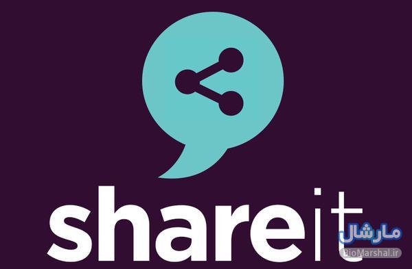 دانلود Shareit  نرم افزار ارسال فایل اندروید