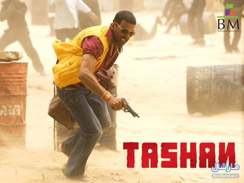 دانلود آهنگ های فیلم هندی Tashan