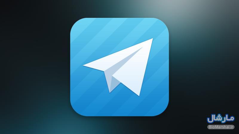 دانلود تلگرام برای کامپیوتر