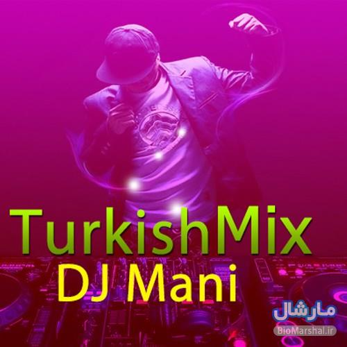 دانلود میکس جدید دی جی مانی به نام میکس ترکیه ای