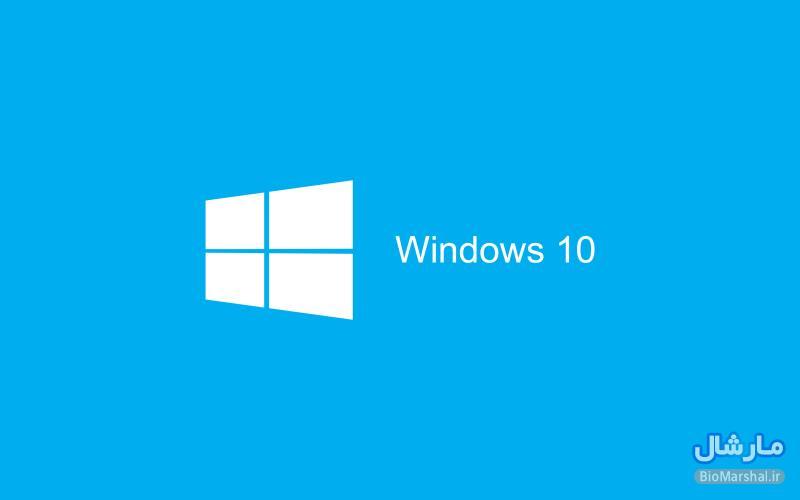 رونمایی از ویژگی های جدید ویندوز 10