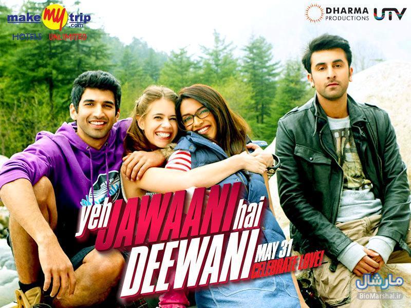 دانلود آهنگ های فیلم هندی Yeh Jawaani Hai Deewani