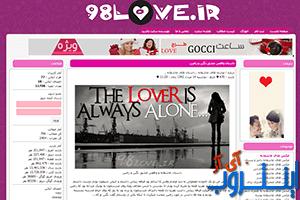 قالب زیبای 98 Love