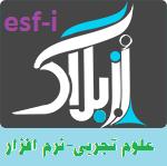 نرم افزار جامع علوم تجربی فصل (6،ششم)/طرح ایجاد نرم افزار های آموزشی و عمل به حدیث انتشار علم