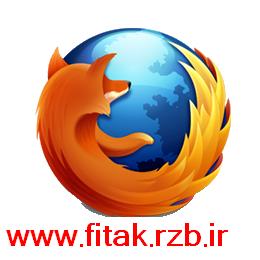 دانلود رایگان جدیدترین ورژن مرورگر فایر فاکس - موزیلا