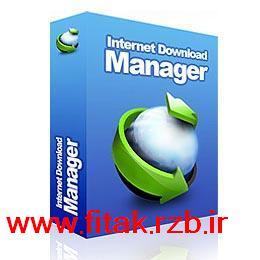 دانلود جدیدترین ورژن نرم افزار مدیریت دانلود IDM برای موبایل (اندروید) - Advanced Download Manager