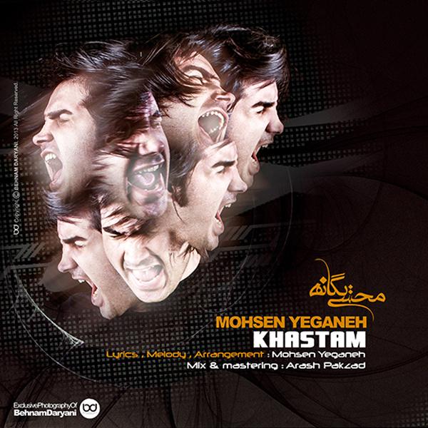 https://rozup.ir/up/s1upload/Music/Mohsen_Yeganeh_Khastam.jpg