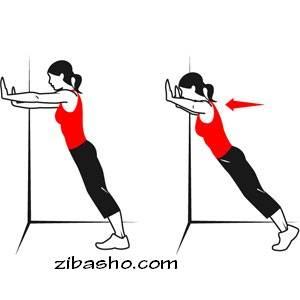 تمرینات ورزشی برای کوچک کردن سایز سینه
