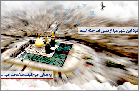 تصویر جدید حرم حضرت عباس (ع) طراحی شده توسط کربلا گراف
