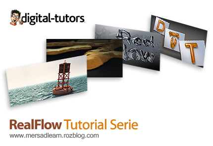 دانلود Digital Tutors RealFlow Tutorial Series - دوره های آموزشی ریل فلو