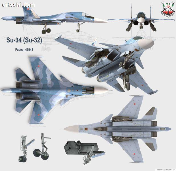 آشنایی با جنگنده بمب افکن SU-34،بمب افکن استراتژیک فدراسیون روسیه !