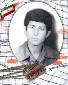 سردار شهید اسماعیل مختاری
