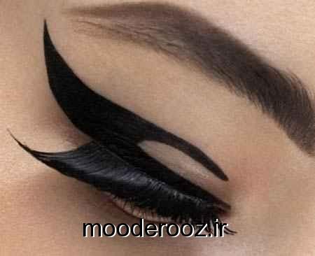 مدل های زیبا و جذاب خط چشم