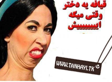 http://Tanha.Rozblog.com
