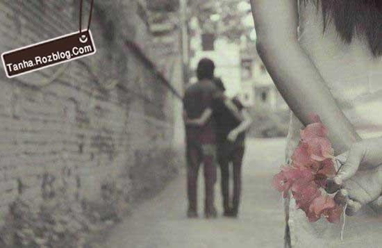 بسلامتی خودم که تنهات نذاشتم www.tanha.rozblog.com