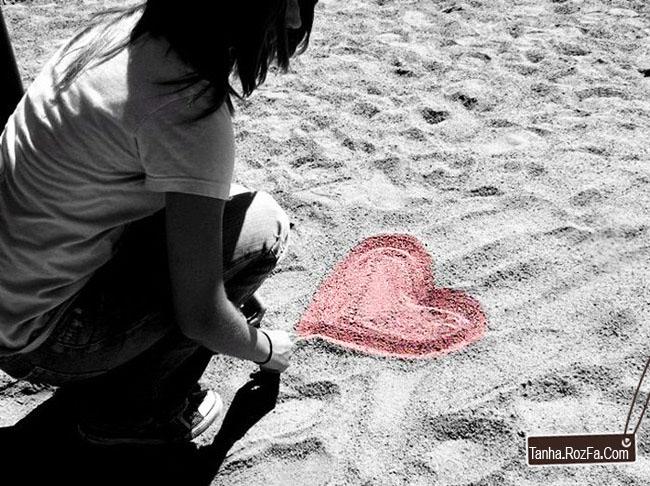 Tanha.Rozblog.com