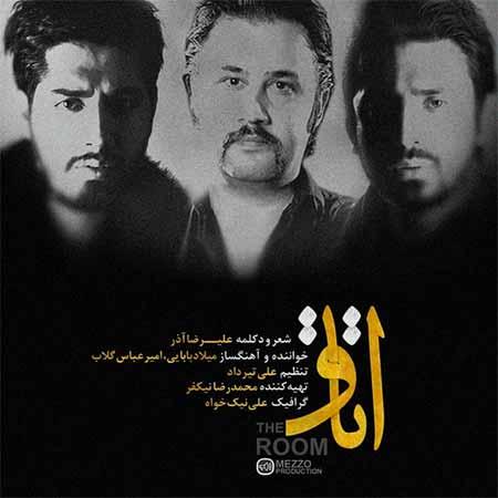 دانلود آهنگ جدید علیرضا آذر و امیر عباس گلاب و میلاد بابایی به نام اتاق