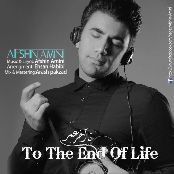 Afshin دانلود آهنگ جدید افشین امینی به نام تا آخر عمر