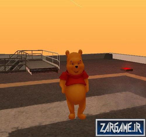 دانلود اسکین پوو (خرس مهربان) برای GTA 5
