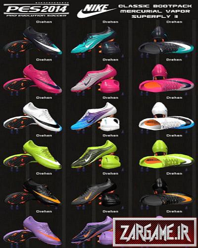 دانلود پک کفش های جدید نایک برای PES 2014