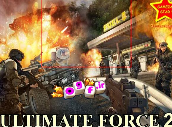 بازی انلاین تفنگultimate-force-2
