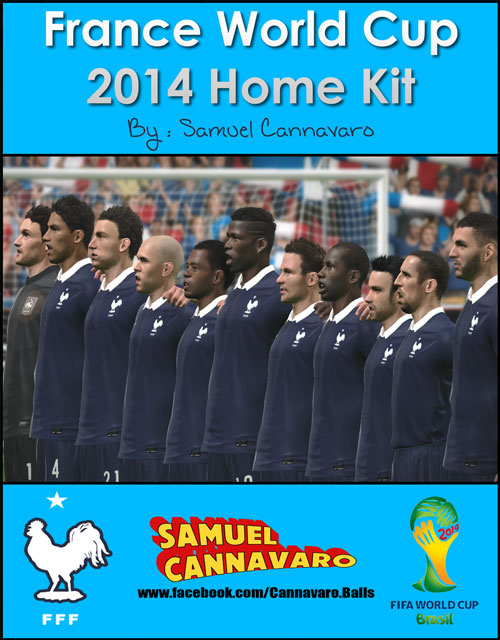 کیت تیم ملی فرانسه