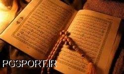 دو توصیه ناب آیت الله بهجت برای تقویت حافظه