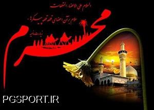 حی علی العزا فی ماتم الحسین