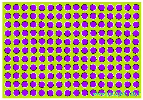 very interesting optical illusions and spectacular 2013