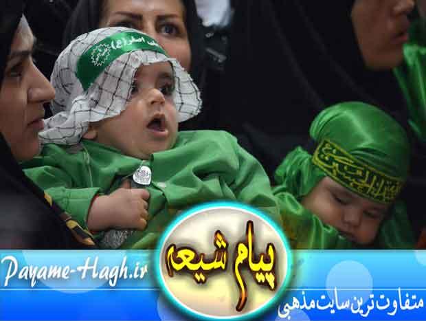تصاویری از مراسم شیرخوارگان علی اصغر 93