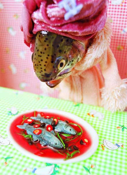 کله ماهی