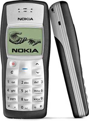 تلفن ثابت در روستا