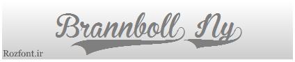 Brannboll_Ny