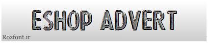 Eshop_Advert
