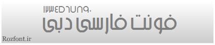 SC_DUBAI