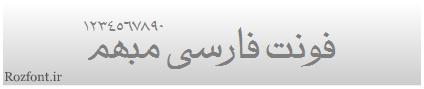 persian_al_kharashi52