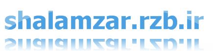 faseleh shalamzar