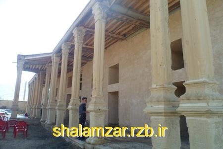 قلعه شلمزار
