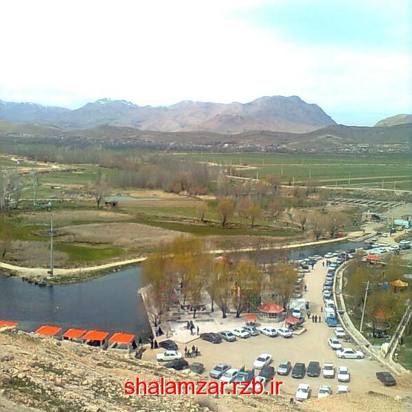 عکس دریاچه شلمزار