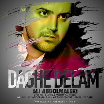 دانلود آهنگ جدید علی عبدالمالکی با نام داغ دلم