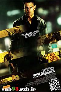دانلود زیرنویس فارسی فیلم Jack Reacher 2012