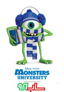 دانلود زیرنویس فارسی فیلم Monsters Univesity 2013