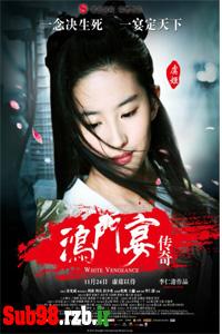 دانلود زیرنویس فارسی فیلم White Vengeance 2011