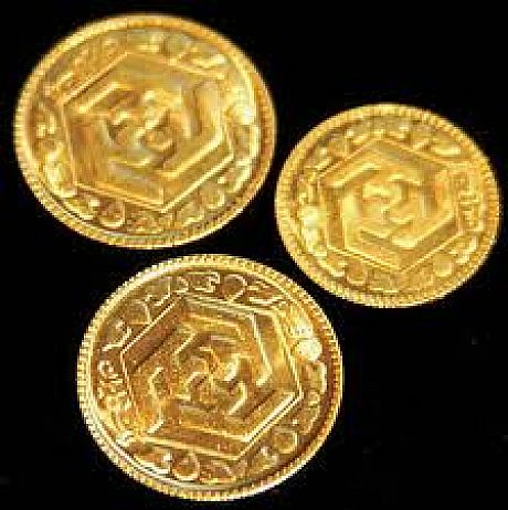 تاریخ : سه شنبه 15 مهر 1393